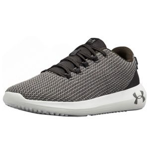 NWT Under Armour Sneakers